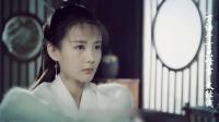 李一桐 - 浅雪《剑王朝》电视剧 人物单曲MV