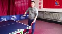 【吴金迪乒乓球教学】第1集:正手攻球