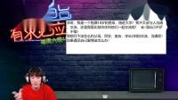 DK-不求人_2020-01-25 23时50分【有求必应-邮件电台】