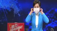 武汉理工大学学子原创说唱,为《武汉加油》
