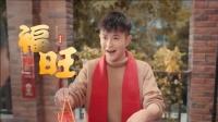 东南卫视携手旺旺集团广告 15s