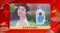 东南卫视携手名企 与您共贺新春佳节 40s B