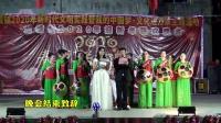 24--2020年龙塘村春节晚会
