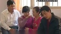 082-跑四川第九部8集