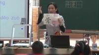 荷花 特等奖优质课_标清