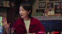 0001.哔哩哔哩-[内地广告](2020)百事(16:9)