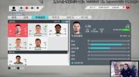 【vv游戏】FIFA20 牛津联经理模式 第三期