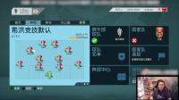 【vv游戏】FIFA20 国足青训计划 第四期 逼平皇马顺利保级