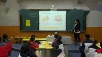 Section A_文老师(三等奖)_初中英语(人教版)九年级不限学期_F10786