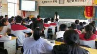 Section B(2a-2c)_李老师(三等奖)_初中英语(人教版)七年级下学期_F16771