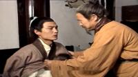 【字幕版】聊斋【1987】第一集【阿宝】