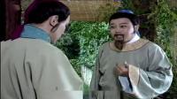 【字幕版】聊斋【1987】第2集【鹦鹉奇缘】