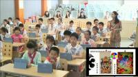 部编人美版小学美术四年级上册《画家齐白石》优质课教学视频,北京市