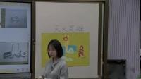 部编湘美版小学美术一年级下册《灭火英雄》优质课教学视频,广西