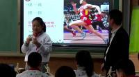部编人美版小学美术四年级下册第9课《运动场上》优质课教学视频,北京市
