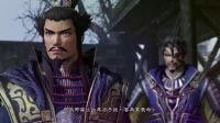 【CG动画】真三国无双7:魏传~全剧情