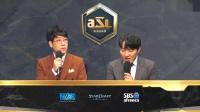 20200202下午第九届ASL网吧赛 釜山赛区 小强挤破头 第二部分