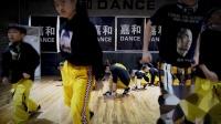 海南嘉和街舞 酷炫编舞 田田老师 超好看 炸了
