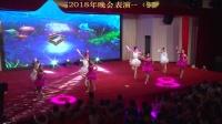 豪尚舞蹈2018年晚会表演《2017暑期拉丁班》