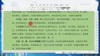 六爻经典《增删卜易》卷一(7)八宫