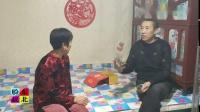 """东北农民""""宅""""家,自娱自乐""""欻嘎拉哈"""""""