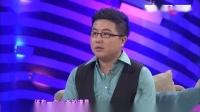 铿锵双雄会 张铁林 李成儒_标清