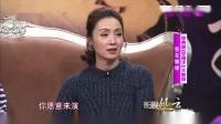 经典剧《空镜子》大聚首:密友情缘_标清