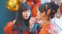 【青禾电影工作室】[婚礼影像]2020.1.28婚礼快剪