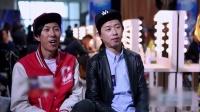 中国达人秀:北京小伙带来原创歌曲《选了个秀》,全场观众嗨翻天