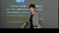 蒙古语学习视频教程 (新蒙古文 西里尔蒙古文)语音 第13课