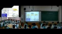 部编人教版高中历史选修1《走向世界的日本》获奖课教学视频,山西省