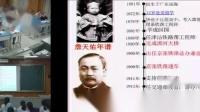 部编人教版高中历史选修4《中国铁路之父詹天佑》获奖课教学视频海南省