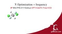 Gaussview教程二:运行计算