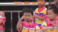 杨部小学幼儿园2013年六一文艺汇演19开心宝贝