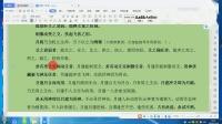 六爻经典《增删卜易》卷一(21)月将