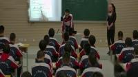 部编鲁科版高中物理必修2《机械能守恒定律——功》优质课视频+PPT课件,河北省