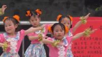 杨部小学幼儿园2014年六一文艺汇演11可爱的小明星