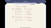 2020春·贾小丫英语·高中·Day 1