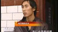 四川新闻资讯频道《黄金30分》焦点:直击双头女婴官司 父母为何状告医院?