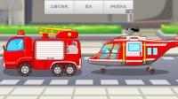 我是消防员 消防车灭火 宝宝巴士亲子游戏
