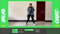 【VISOKIDZ线上教学】萌芽天地 授课:小罗老师