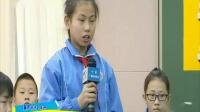 宁夏电视台少儿频道《童声说法》2019年1月17日(完整版)