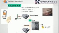 第十六课:大众舒适系统控制单元J393元理及系统