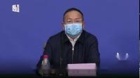 黄石市市长:全市近2万人在生产一线 仅7名职工厂外感染新冠肺炎 via@新京报我们视频