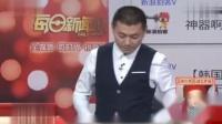 韩国二三流无证整形医生来中国 竟为了练手