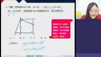 初中数学 三爪法破解几何难题(下)