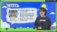 六年级下册语文 人教版 第六课时【藏戏】