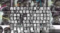 巨蟒渡劫、256岁老人,中国史上19个事件,真的邪门吗