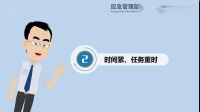 """疫期复工复产安全防范之事故易发""""九时段"""" via@新华网"""