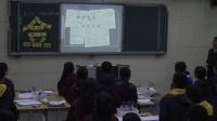 人教版化学九下第八单元《金属和金属材料-复习课》课堂教学实录-王旭